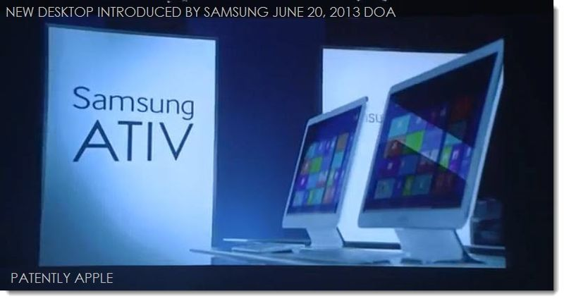 2. Samsung ATIV Desktop introduced June 20 now DOA