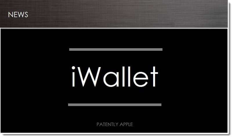 1. iWallet Related Report