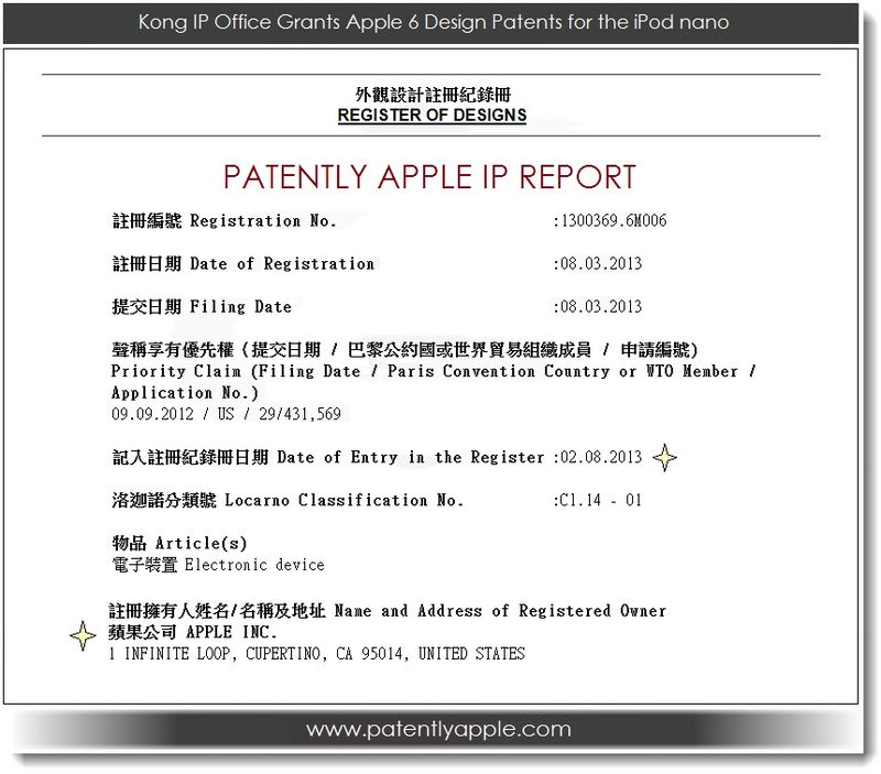 8- Hong Kong IP Office Granted Patent form in-Part for Apple iPod nano - 6 design patents in total