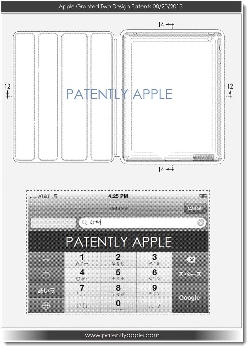 5. Apple granted 2 design patents for smart cover iPad, virtual keyboard foreign