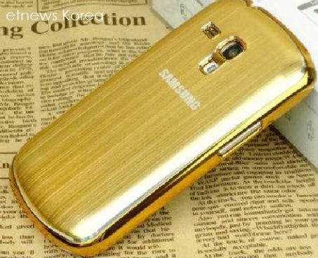 2A. Gold color metal case - Korean example of color only