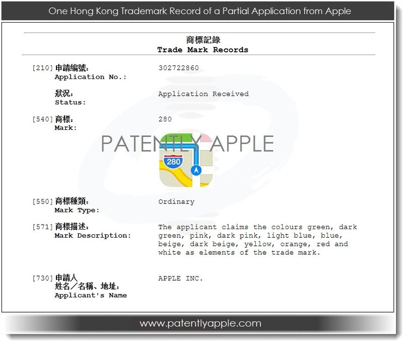 2. One Hong Kong TM Record of a partial application from Apple