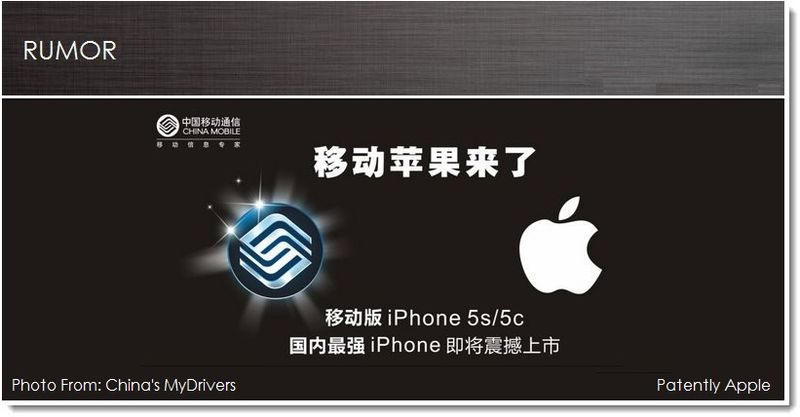 1. Cover - iPhone coming to China Mobile - likely November