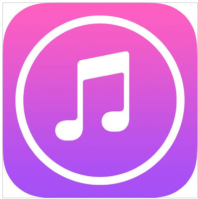 4A - iOS 7 iTunes  icon TM US filing by Apple