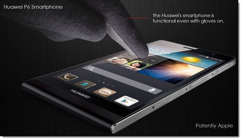3. HUAWEI P6 SMARTPHONE - USE UI WITH GLOVE