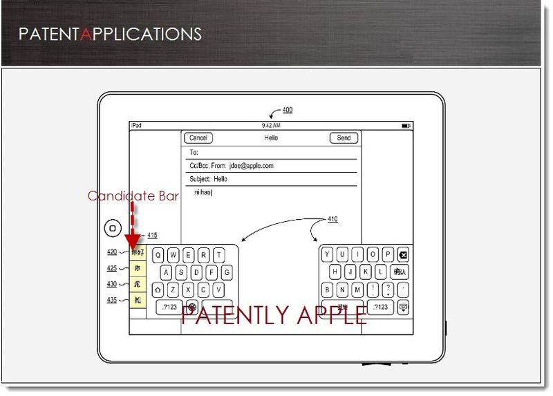 1AA. Cover - Apple split iPad Keyboard patent