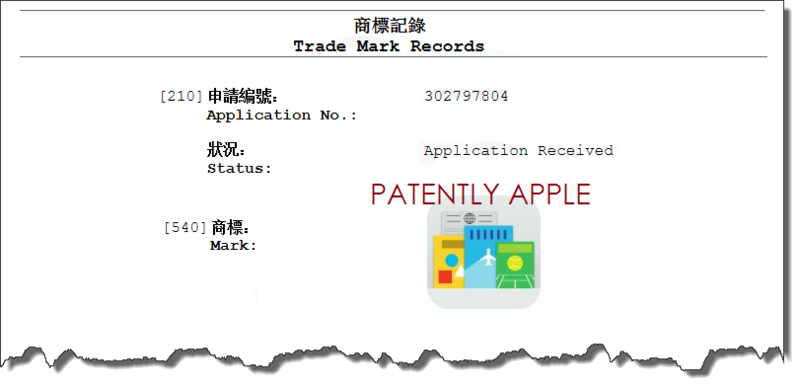 5a. Apple's TM filing for Newsstand icon in Hong Kong China