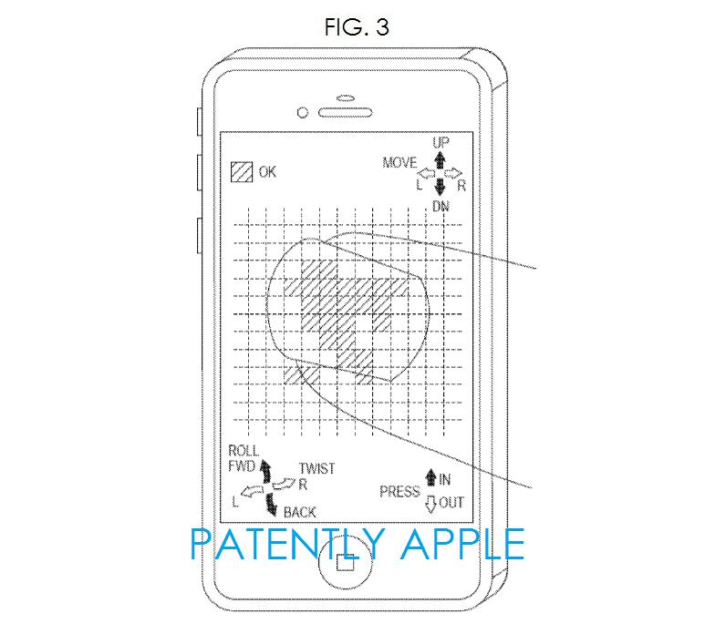 5. Apple's seventh biometrics patent fig. 3