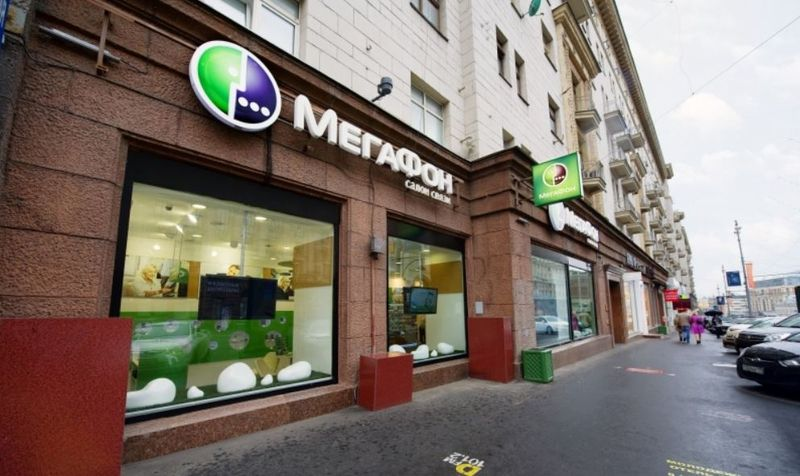 2 Megafone Russia signs new 3 year deal with Apple