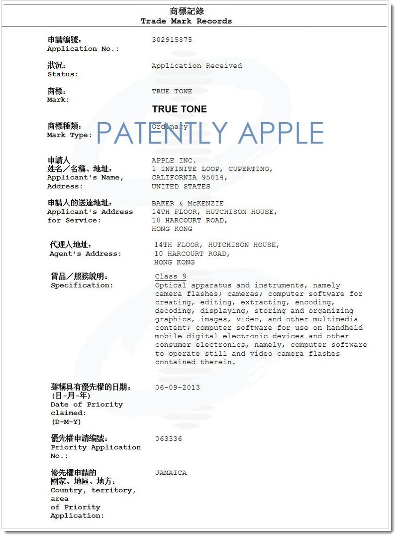2A. HONG KONG PATENT & TRADEMARK OFFICE - APPLE  - TM - TRUE TONE APPLICATION