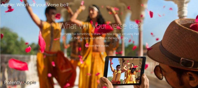 2. Apple promo, India