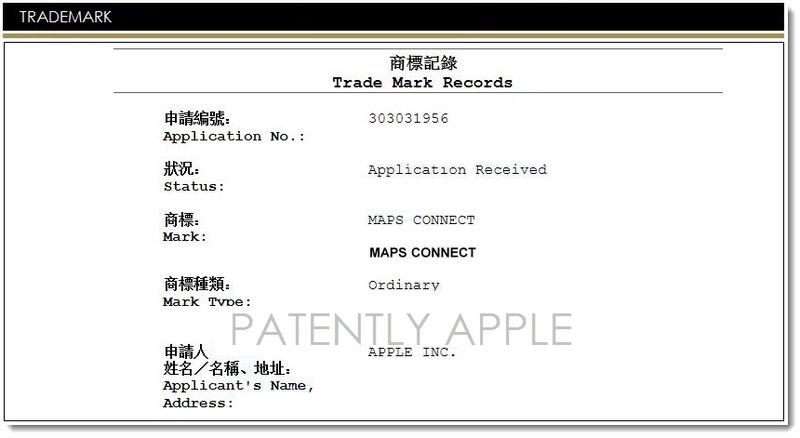 1AF - Applel's Hong Kong China TM application 303031956 June 2014