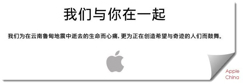 1AF2A APPLE CHINA HOME PAGE