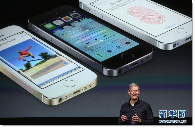 2. iPhone # 1