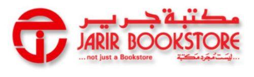 2a Jarir Bookstore