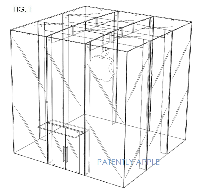 2AF APPLE FIFTH AVE STORE NOW A GRANTED PATENT DESIGN FIG. 1