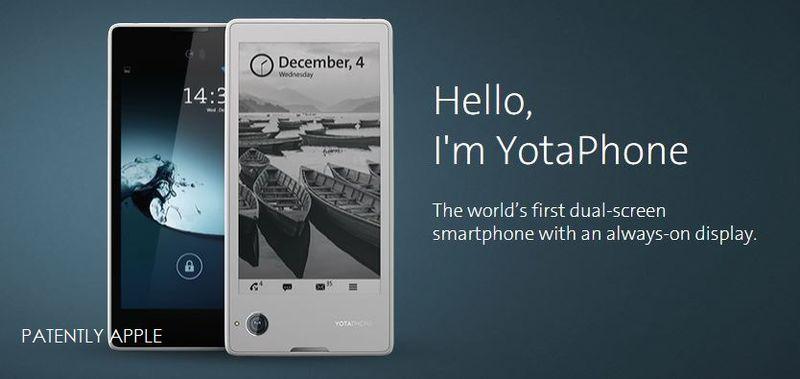 1AF Yotaphone