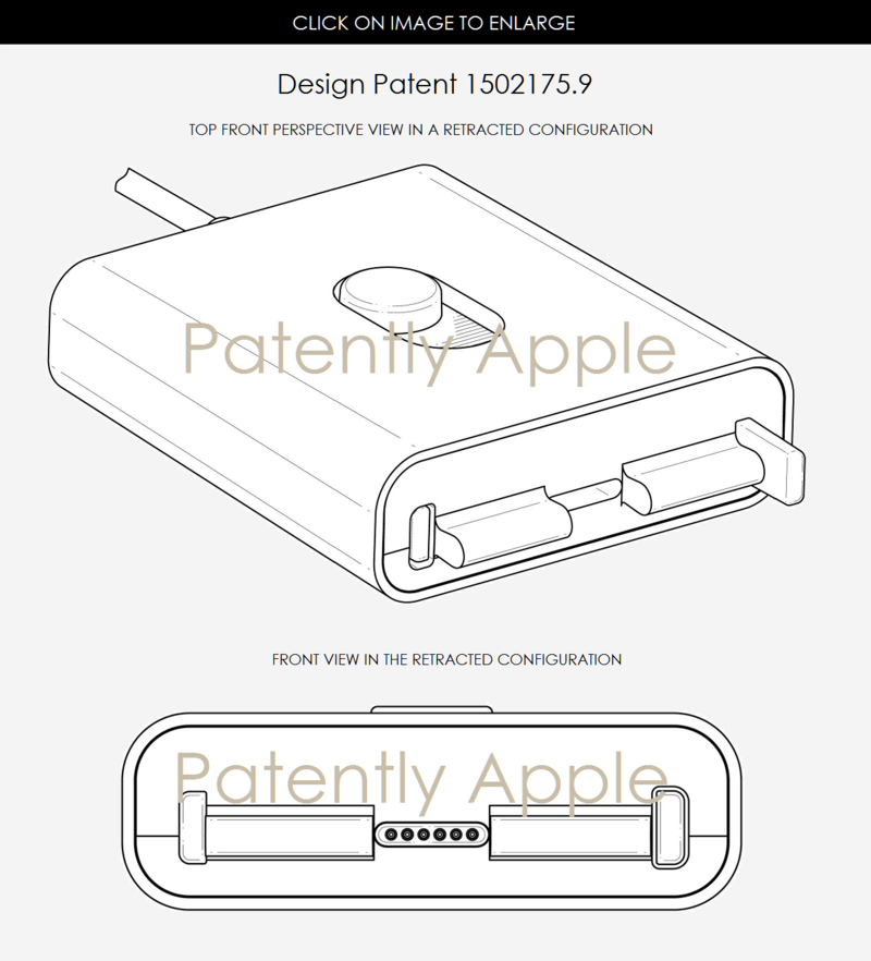 2AF 55 CONNECTOR DESIGN PATENT