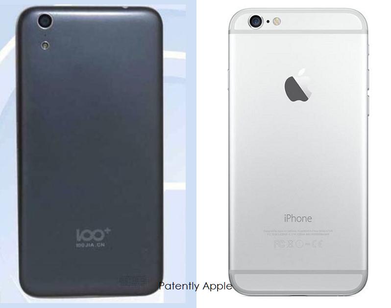 2af 100 vs iphone 6