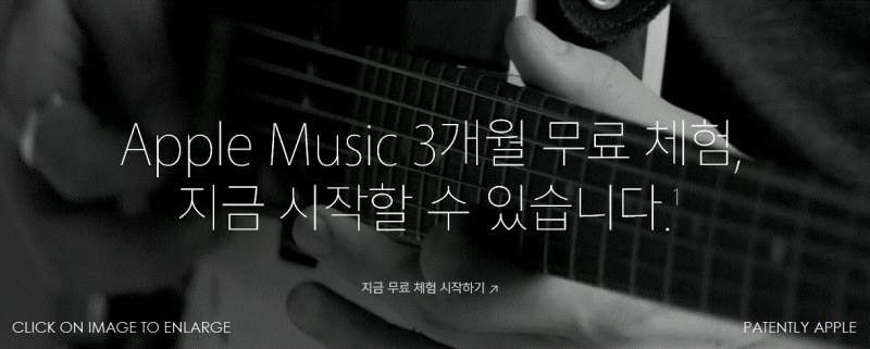 1af 88 cover apple music korea