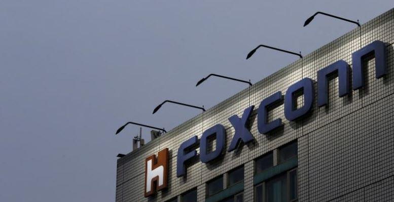 1af 88 foxconn