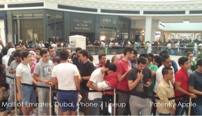 1AF X 88 DUBAI IPHONE LINE UP - Copy