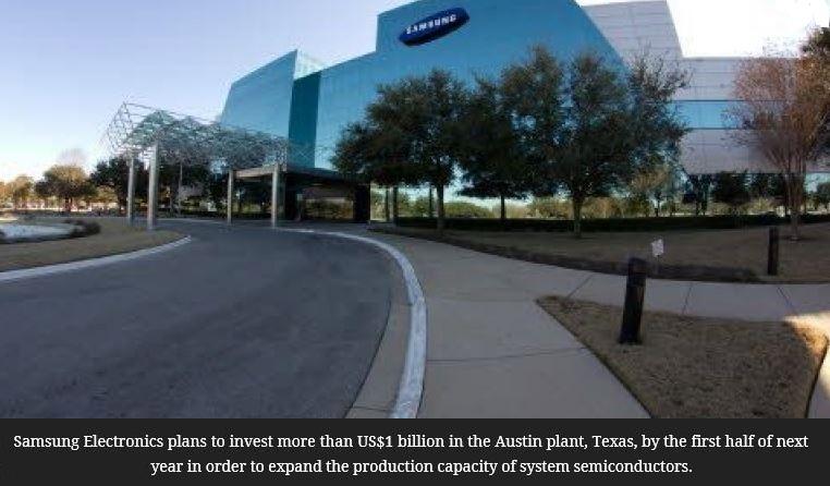 2af 88 samsung plant investment 1 billion us dollars