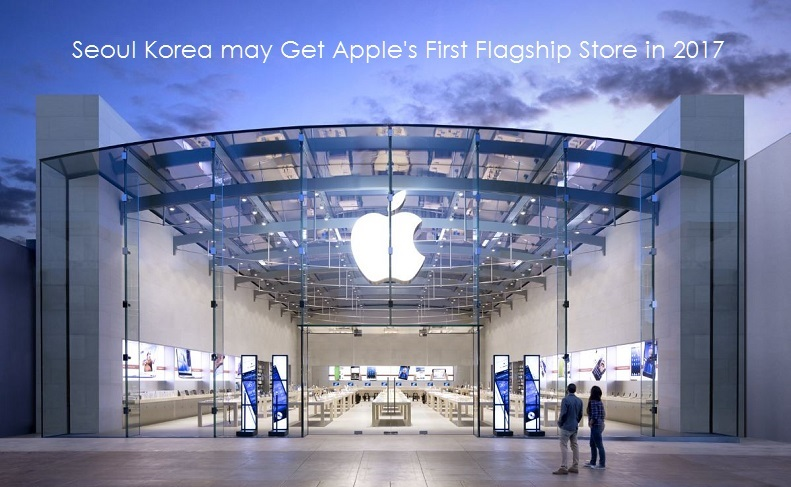 1af 88 cover apple store s. korea 2017