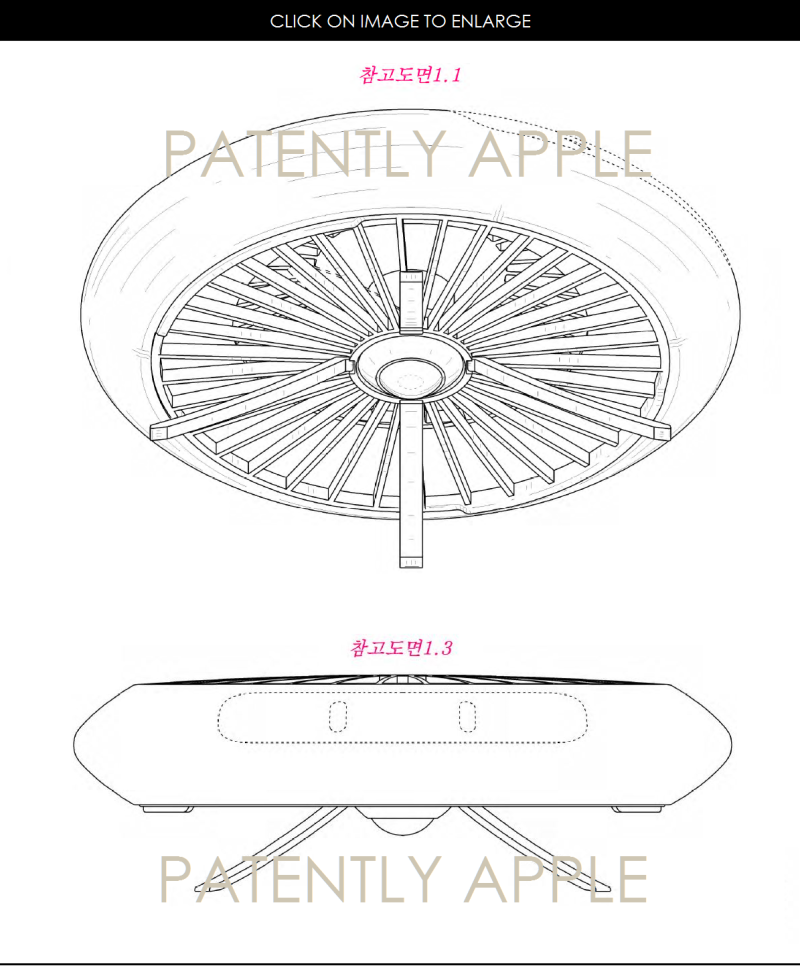 2AF X88 SAMSUNG DRONE PATENT DEC 9 ISSUED, GRANTED IN KOREA