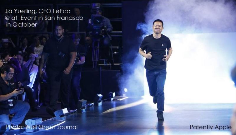 2af x88 LeEco CEO