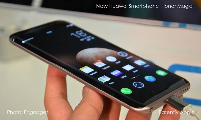 8 ax huawei phone