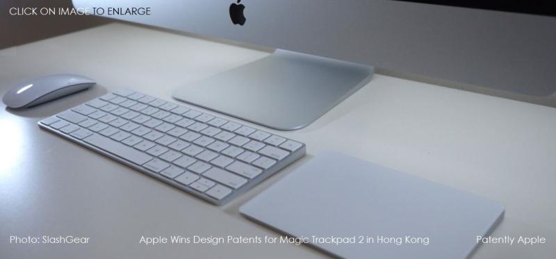 1 AFX 88 cover magic trackpad 2 wins design patent