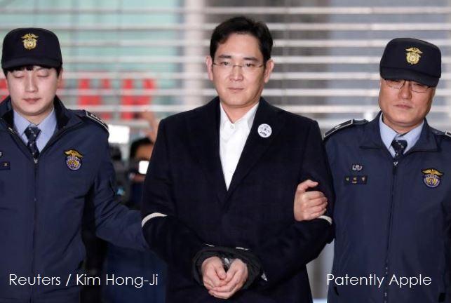 1af cover samsung heir arrested