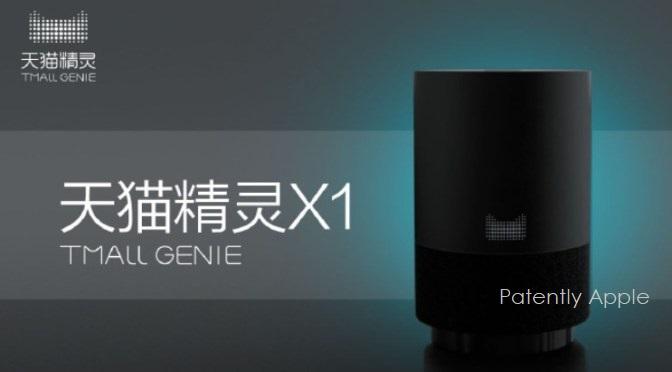 1AF X99 july 2017 COVER Alibaba-Smart-Speaker-featured