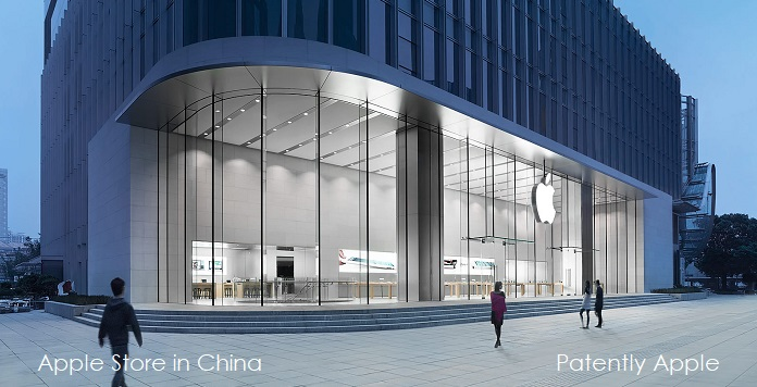 1AF XCOVER APPLE STORE IN CHINA