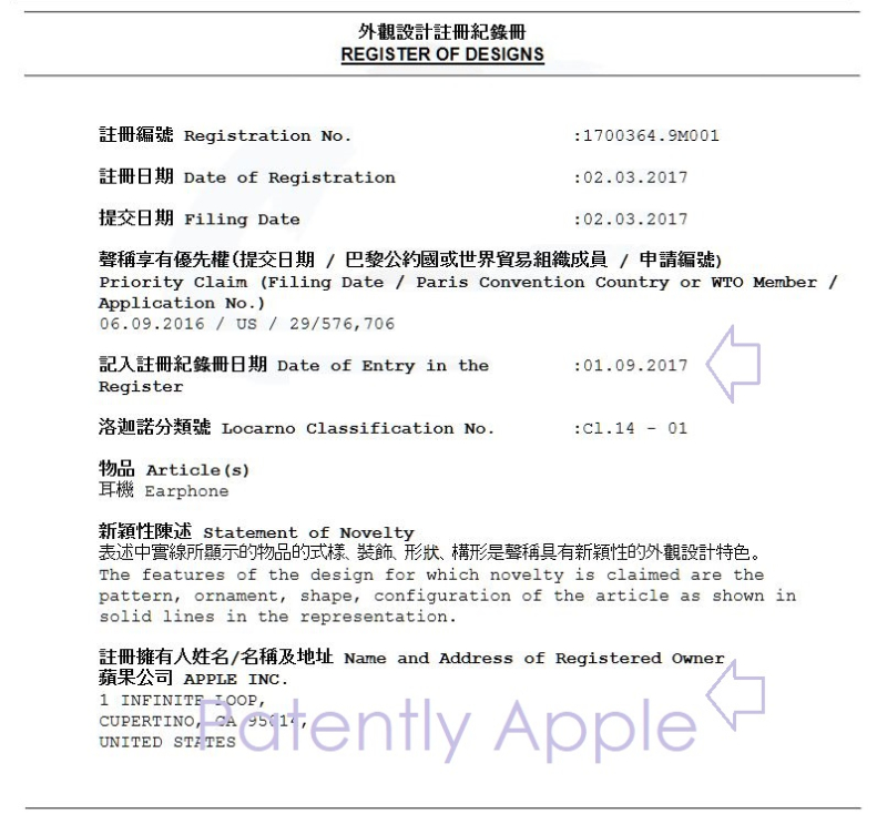 10.4 one example of Apple's granted patents for AirPods sept 1  2017