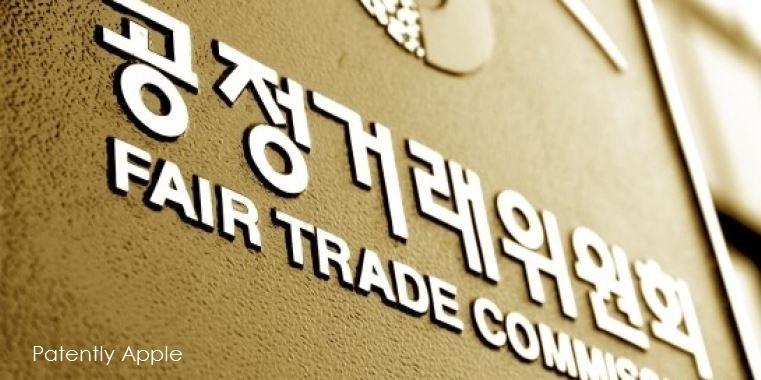 1AF X99 S. Korea FTC