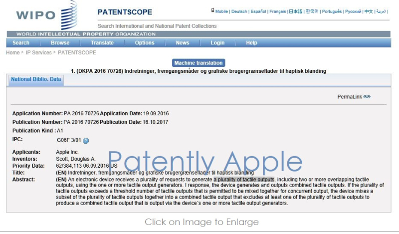 2 - 2017 - APPLE PATENT PLURALITY OF TACTILE OUTPUTS - EURO FILING - OCT 16  2017