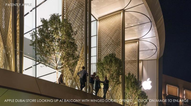 3F Apple Store Dubai LOOKING UP AT BALCONY