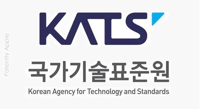 1 cover #2  KATS KOREA