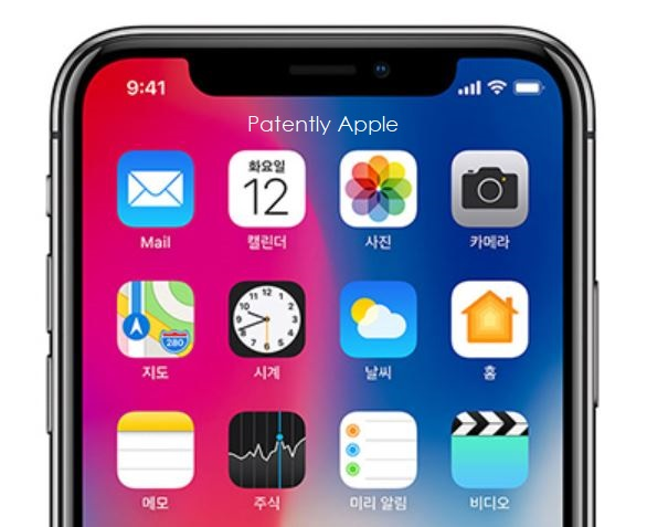 4 iphone x korean text