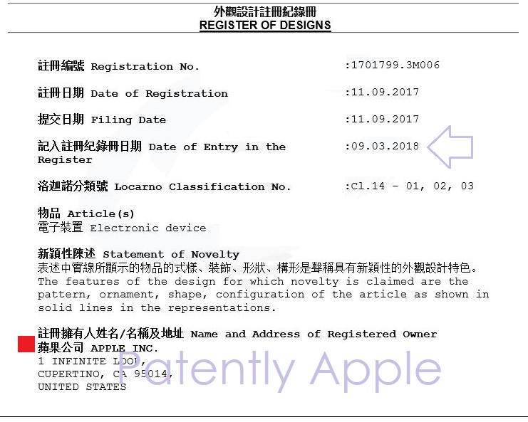 6. Hong Kong Registration of iPhone X design = granted design patent 1701799.3M006