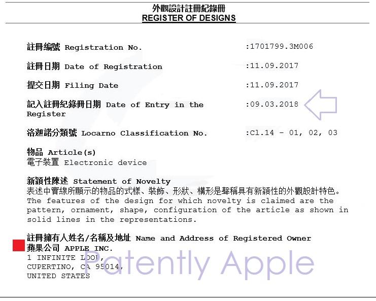 6. Hong Kong Registration of iPhone X design = granted design patent 1701799.3M006
