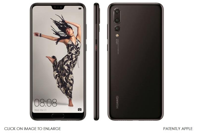 8. Huawei P20