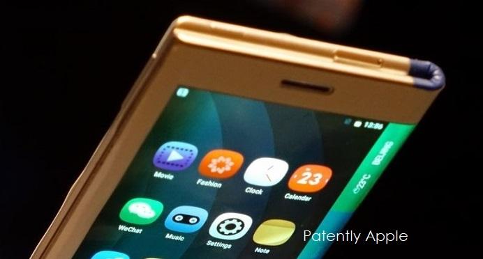 1 Cover Lenovo foldout smartphone prototype