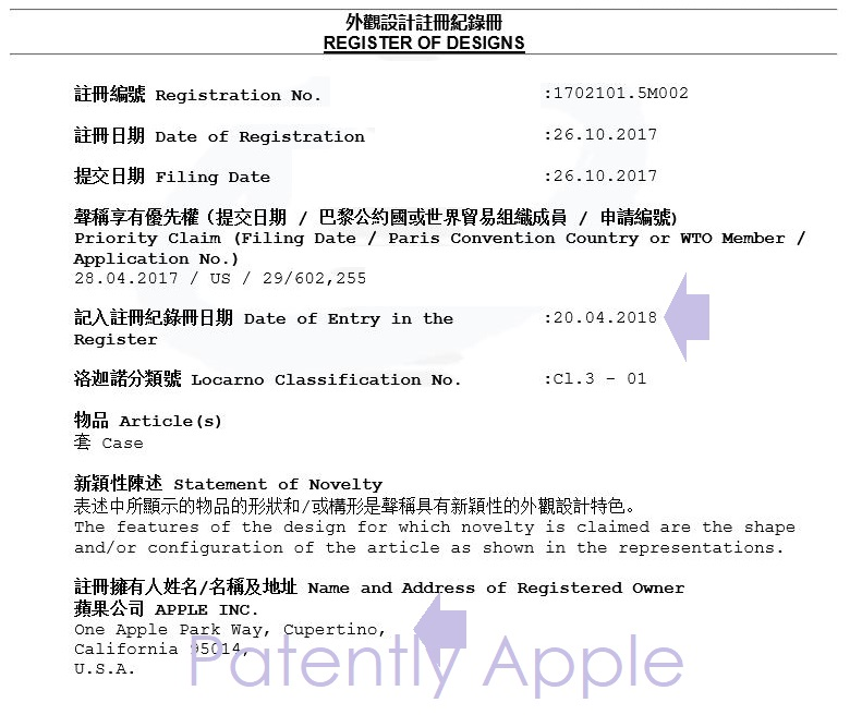 2 Apple design patent for ipad pro sleeve hong kong