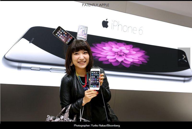 2AF Apple fan in Tokyo, omotesando store Softbank