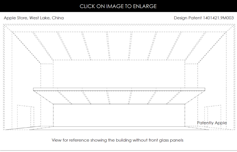 7. APPLE STORE DESIGN PATENT FOR WEST LAKE CHINA - 003 - without glass panels view -  PATENTLY APPLE REPORT