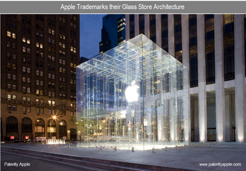 3af 55  glass cube apple store ny