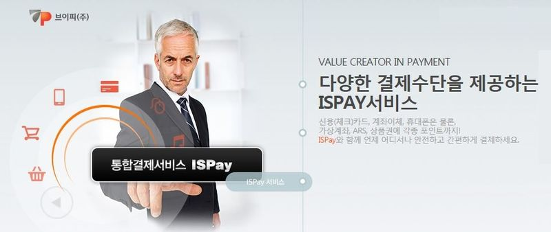 2AF 55 COVER MISP KOREA